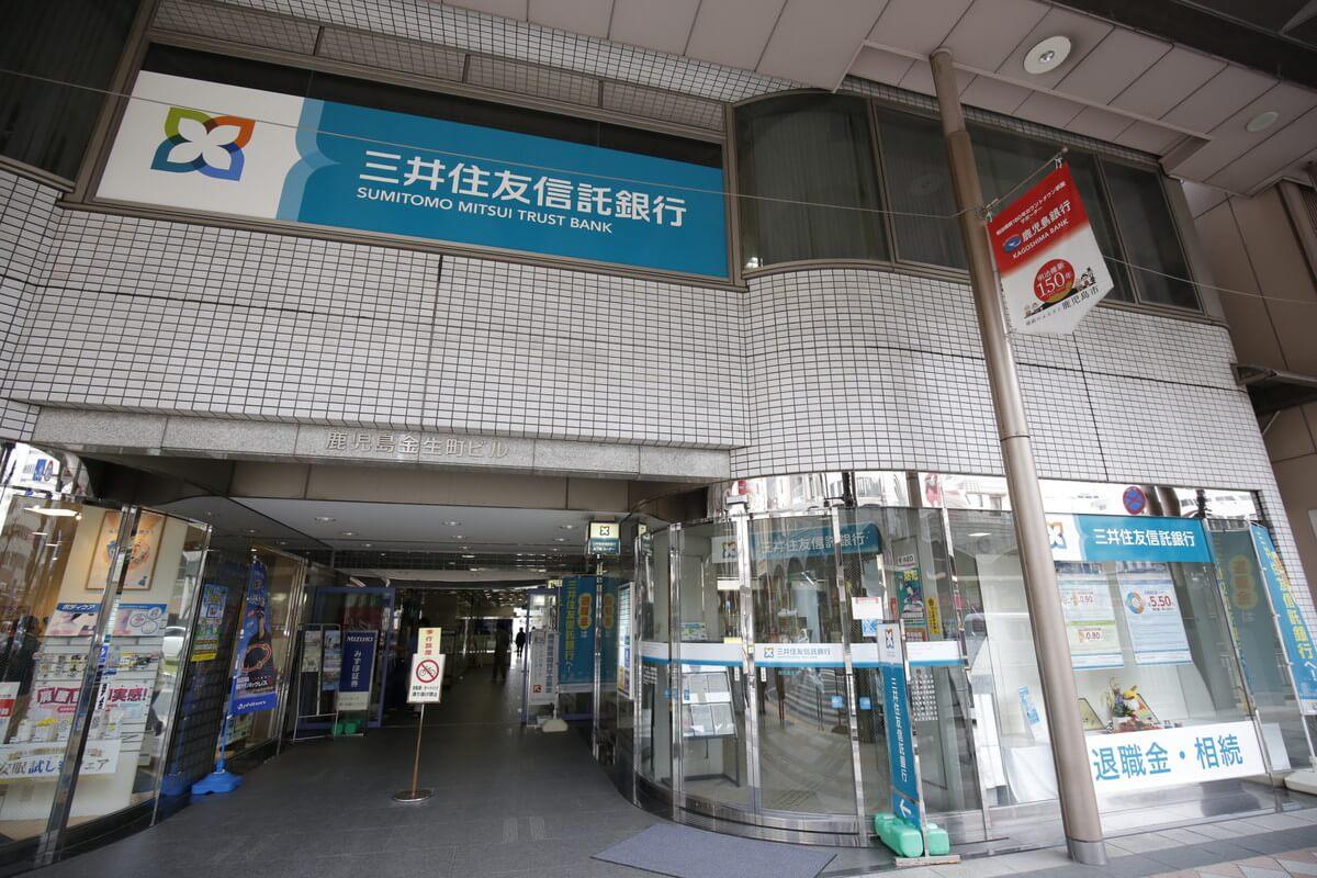 信託 ログイン 住友 三井 銀行